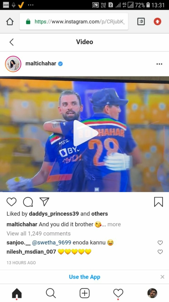 Malti Chahar gets excited on brother Deepak's heroics !!
