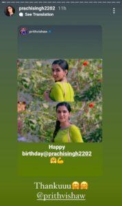 Prachi Singh responds to Shaw's birthday wish