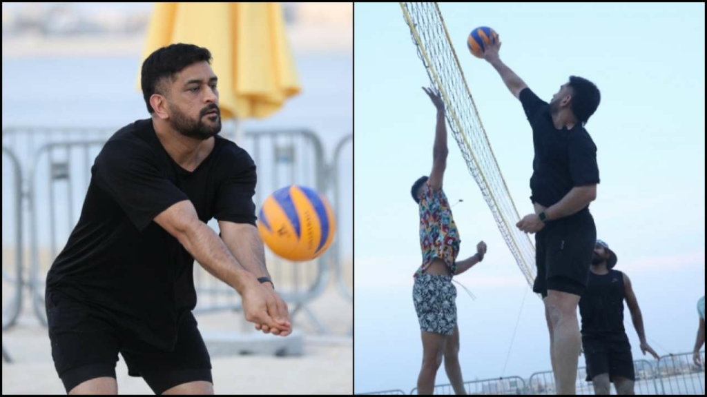 Dhoni seen playing volleyball in UAE