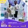 Dream Chasers U-13 thrashed RGCA U-13 by 8 wickets